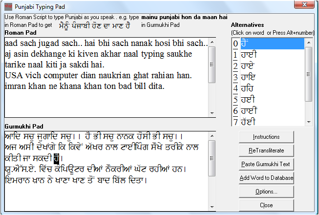 Support for Romanised Punjabi Typing