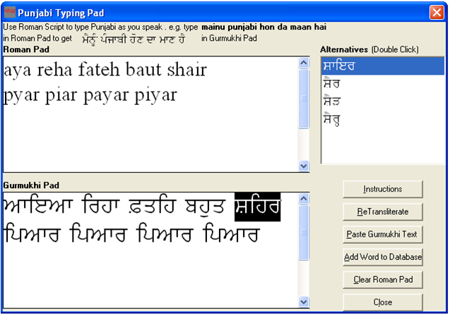Romanised Punjabi Typing