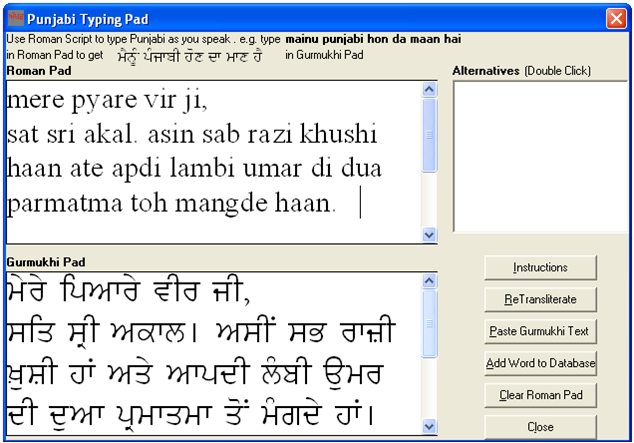 Romanised Punjabi Typing : Applications