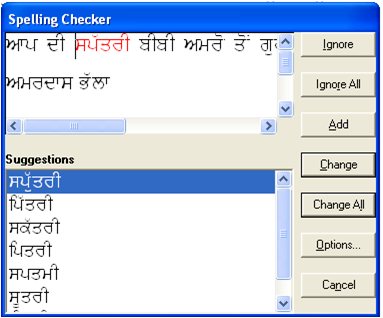 Bilingual Spell Checker